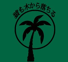 Even Monkeys Fall Out of Trees Japanese Kanji T-shirt Unisex T-Shirt