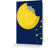 """If I could take a mouse to the moon…"" Greeting Card"