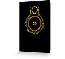 The Eye of Sauron Greeting Card
