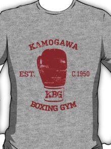Hajime no Ippo KBG Design T-Shirt
