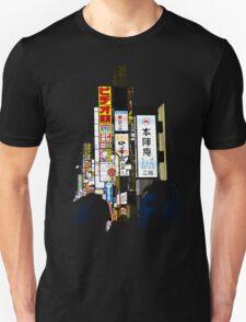 Tokyo Sounds T-Shirt
