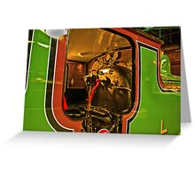 Inside The Cab #2 (Steam Train) Greeting Card