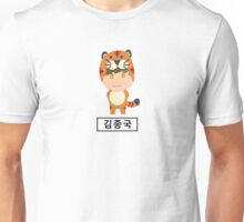 Kim Jong Kook Running Man Unisex T-Shirt