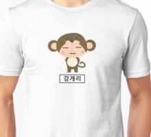 Gary Running Man Unisex T-Shirt