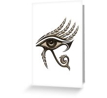 Eye of Horus , Symbol Wisdom & Truth, Protection Amulet Greeting Card