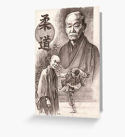 Jigoro Kano Greeting Card
