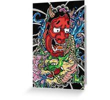 Hannya mask and Japanese dragon Greeting Card