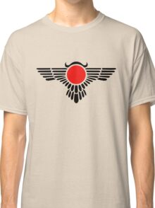 Egyptian Sun Disc, Winged Globe, Symbol of the perfected soul,  Classic T-Shirt
