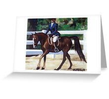 Arabian Hunter Pleasure Portrait Greeting Card