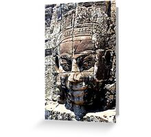 Cambodian Face of Bayon  Greeting Card