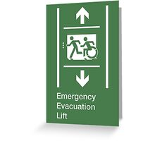 Emergency Evacuation Lift Sign, Left Hand Down and Up Arrows, with the Accessible Means of Egress Icon and Running Man, part of the Accessible Exit Sign Project Greeting Card