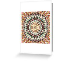 Creative Concentric Abstract 2 Greeting Card