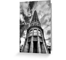 Esplanade Tower Greeting Card