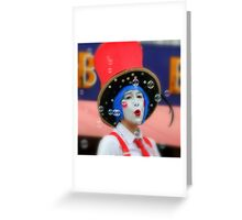 Girl on stilts Greeting Card