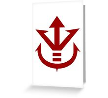 Saiyan Royalty Insignia Greeting Card