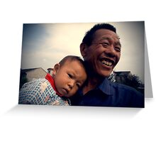 Chinese grandfather, grandchild, baby, China's People, Rural People of China, China Portraits, Travel in China Greeting Card