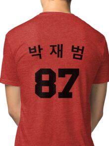 Jay Park 1.0 Tri-blend T-Shirt