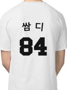 Simon D 1.0 Classic T-Shirt