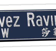 Chavez Ravine Sticker