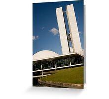 brazilian congress in a blue day sky Greeting Card