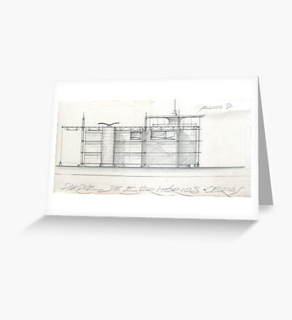 Office Park. Oeiras. Project Greeting Card
