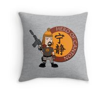 Hero of Canton Throw Pillow