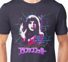 Tokyo Frankenhooker Unisex T-Shirt