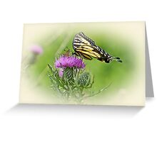 Oh What A Beautiful Day Greeting Card
