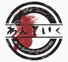 Anteiku - Ghoul Support Organization 2 by ShadowFallen