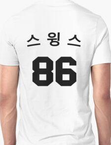 Swings 1.0 T-Shirt