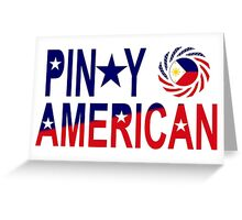 Pinoy American Multinational Patriot 1.0 Greeting Card