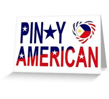 Pinoy American Multinational Patriot 2.0 Greeting Card