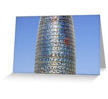 Torre (Tower) Agbar Skyscraper in Barcelona (Spain) Greeting Card