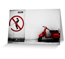 funny toilet sign Greeting Card