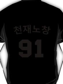 Nochang T-Shirt T-Shirt