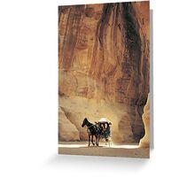 Cart in Siq, Petra, Jordan Greeting Card