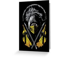 Mortal Kombat - Scorpion Greeting Card