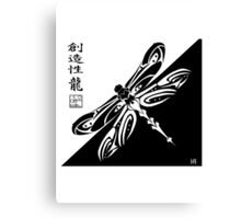Sacred Dragonfly Canvas Print