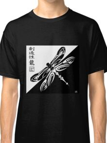 Sacred Dragonfly Classic T-Shirt