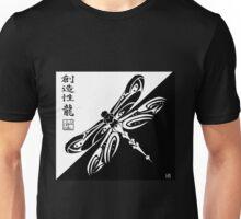 Sacred Dragonfly Unisex T-Shirt