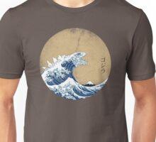 Hokusai Kaiju - Vintage Version Unisex T-Shirt