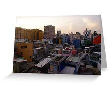 Saigon, Saigon - Vietnam Greeting Card