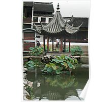 The Humble Administrator's Garden, World cultural heritage, Suzhou, China Poster