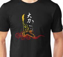 Shaolin kung fu kwan dao Unisex T-Shirt
