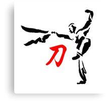 Shaolin kung fu Dao sword Canvas Print