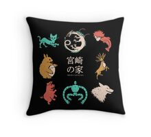 House of Miyazaki Throw Pillow