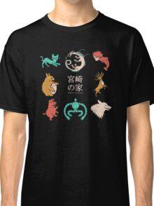 House of Miyazaki Classic T-Shirt