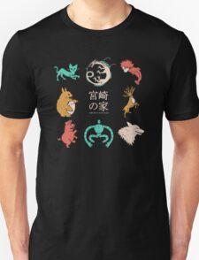 House of Miyazaki Unisex T-Shirt