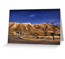 30 Miles to Mojave Greeting Card
