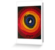 Ouroboros Greeting Card
